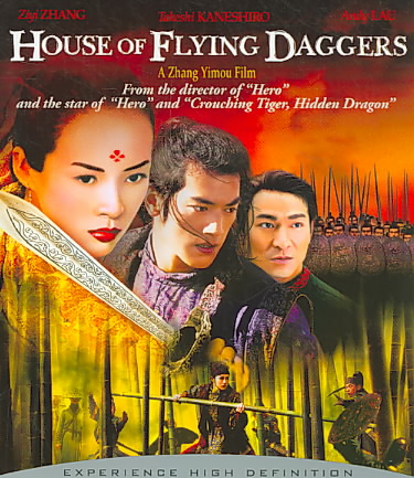 HOUSE OF FLYING DAGGERS BY KANESHIRO,TAKESHI (Blu-Ray)